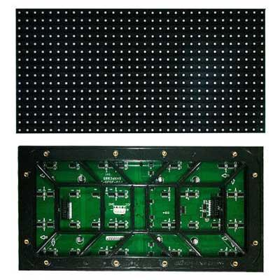 P10单元板 LED电子显示屏模组表贴单元板半户外单红电子屏板
