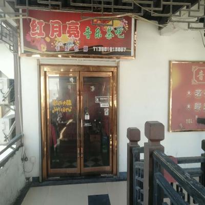南禅寺妙光街红月亮茶杯WIFI高清监控安装
